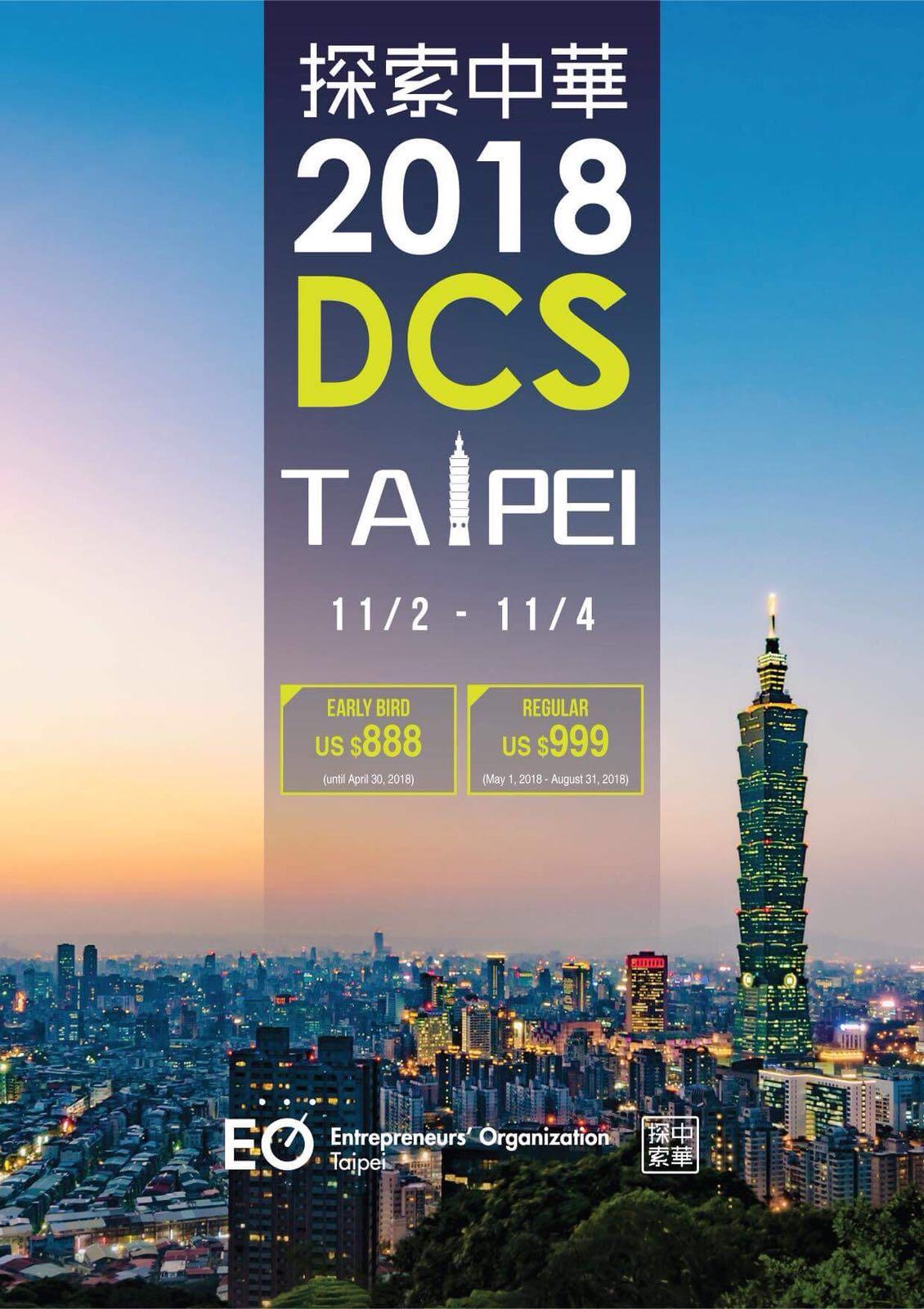 EO Discover China Series: Taipei 2018